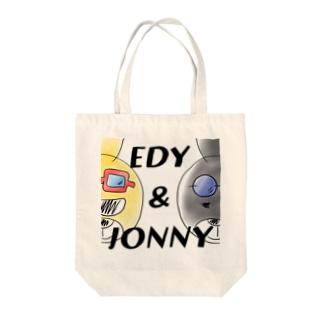 エディズデイズ エディアンドジョニー Tote bags