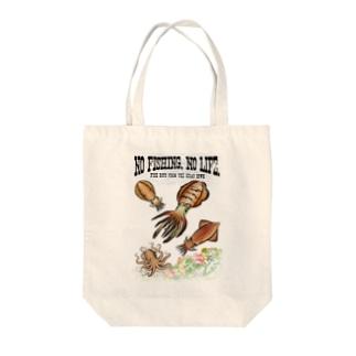 FISHING_S8C Tote Bag