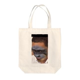 GORI Tote bags