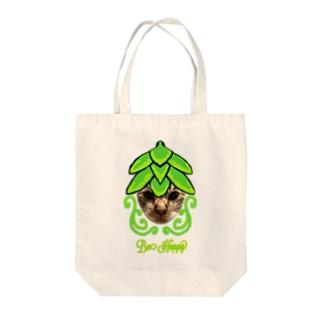 Be Hoppy  Tote Bag