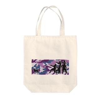 サバゲ(迷彩B) Tote bags