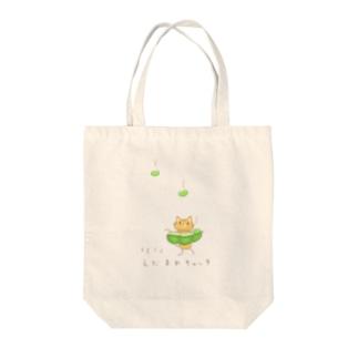 枝豆キャッチ Tote bags