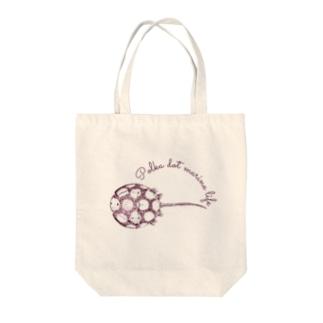 水玉海洋生物 カブトガニ Tote bags
