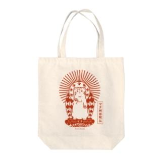 マヌ阿弥陀仏 Tote bags