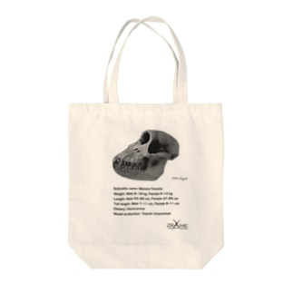 ニホンザル頭骨 Tote bags