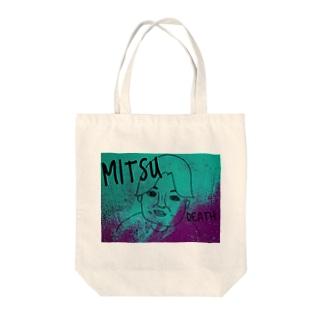 【ホリT】蜜です!悪魔バージョン Tote bags