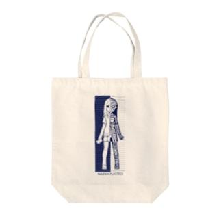 透視図少女 Tote bags