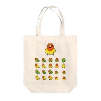 整列コザクラインコ隊【まめるりはことり】 Tote bags