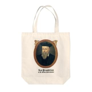 ノストラダムス 1846年フランソワ・グラネ画デザイン Tote bags