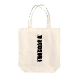 たての糸 Tote bags