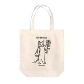 my flower 私のお花 Tote bags