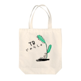 TBじゃらし。 Tote bags
