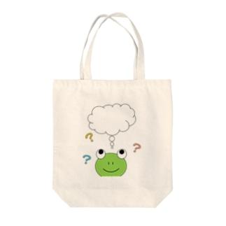 かえるさんパパのマイバック(お絵描きバージョン) Tote bags
