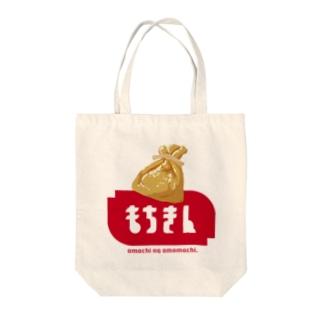 もちきん Tote bags
