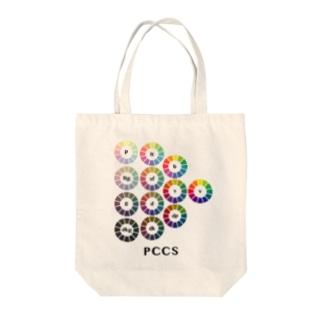 PCCS色相環 Tote bags