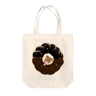 あゆみとみちるの幼女とチョコレートドーナツ Tote bags