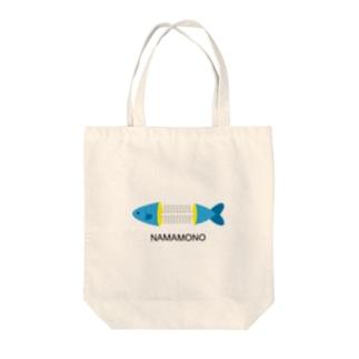 NAMAMONO-サカナ Tote bags