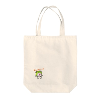 みちカエルちゃん Tote bags