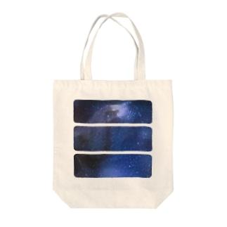 ネコ<星> Tote bags