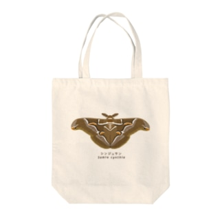 シンジュサン Tote bags