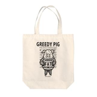 GREEDY PIG Tote bags