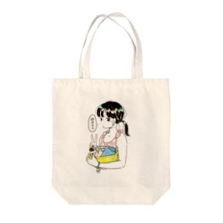 銭湯女子・トートバッグ Tote bags