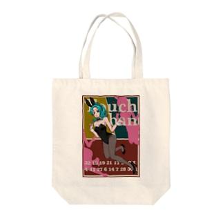 バニーちゃん Tote bags