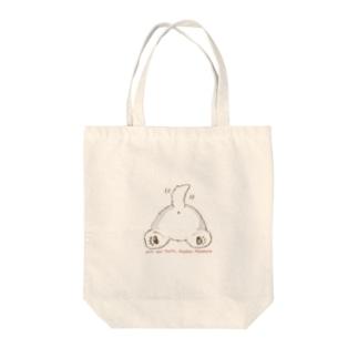 アラスカン・マラミュート犬のおしり Tote bags