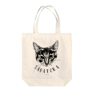 サバトラ(SABATORA) Tote bags