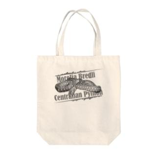 蛇の服(セントラルパイソン) Tote bags