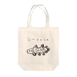 シーラカンス re: Tote bags