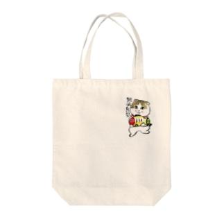 黄ぶなたんたん🐱🐟ワンポイント Tote bags
