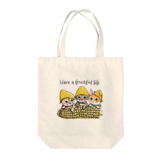 とうもろこし 🌽猫ちゃん🐱🐱🐱 Tote bags