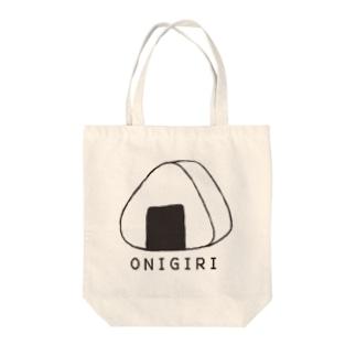 おにぎり(大きめ) Tote bags