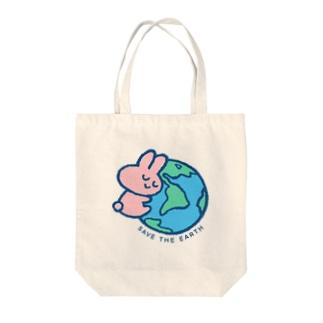 地球をまもる Tote bags