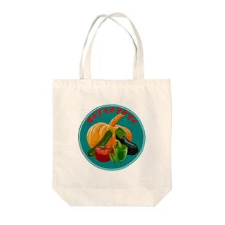 オイシイナツヤサイ ミドリ Tote bags