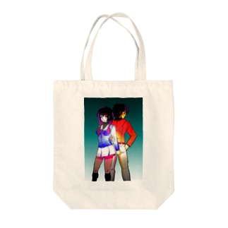 背中合わせの少年少女 Tote bags
