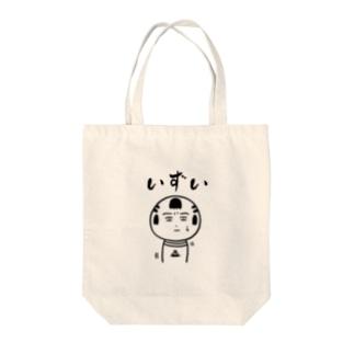 いずい Tote bags