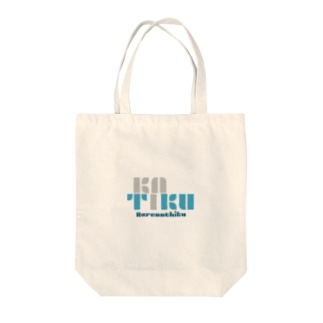 ハレンチク Tote bags