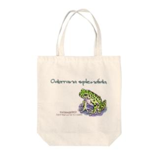 奄美の宝石アマミイシカワガエルくん Tote bags