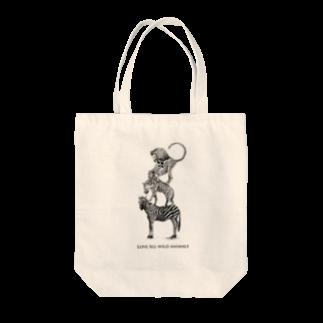 ArtSpringsのワイルドブレーメン(Love All Animals) Tote bags