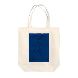 LAVENDER NAMENNAH Tote bags