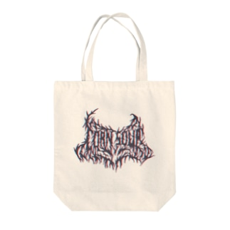 CORN SOUP (アナグリフ) Tote bags