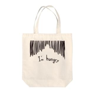 はらぺこ Tote bags