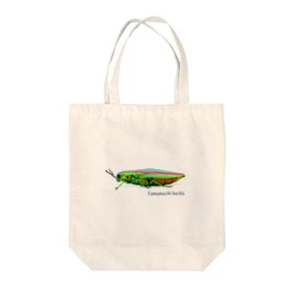 タマムチホチー Tote bags
