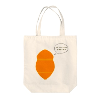 Do you know かめかんぼ? Tote bags