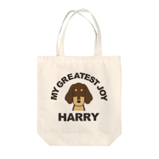HARRY Tote bags