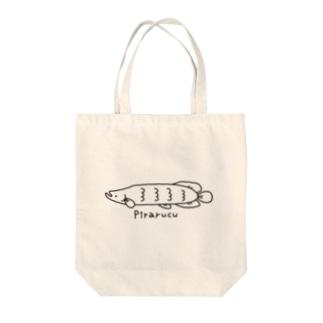 しゃくれピラルク Tote Bag