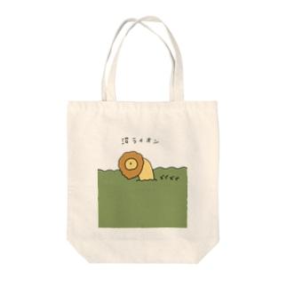 沼ライオン Tote bags