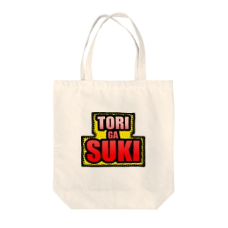 アピールしたい Tote bags